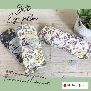 Relax Thyme Floral Pattern Salt Eye Pillow