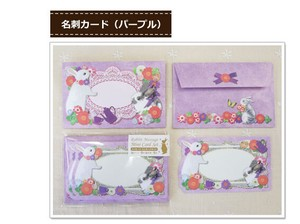Rabbit Series Business Card Card Purple