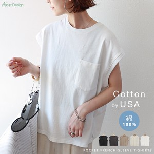 Cotton French Pocket T-shirt