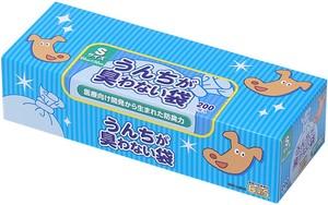 [クリロン化成] うんちが臭わない袋 BOS ペット用 箱型 Sサイズ 200枚入