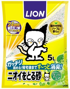 LION Relax Green Aroma
