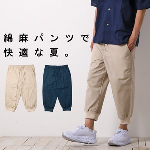 Men's Pants Cropped Pants S/S Stretch