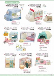 Reserved items Sumikko gurashi Scene plush