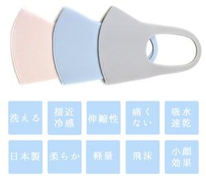 日本製 L 冷感 速乾 マスク 数か月 使用可能 4 カラー