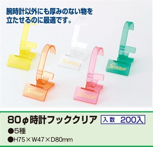 Clock/Watch Hook Clear 5 Colors