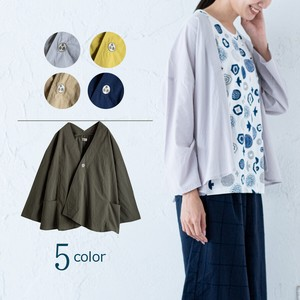 5 Colors Cardigan