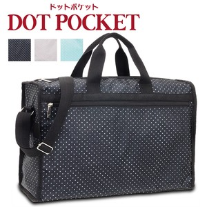 Smallish Dot Shoulder Attached Overnight Bag POCKET