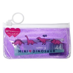 Dinosaur Brush Pouch