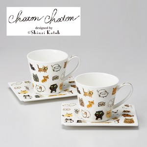 SHINZI KATOH Design Chaton Chaton Light-Weight Coffee Plate Set