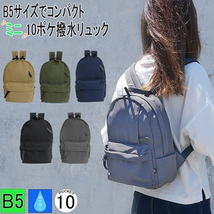 Ladies B5 Pack Unisex Commuting Going To School Storage Water-Repellent
