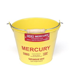 Mercury Tinplate Bucket Small Yellow