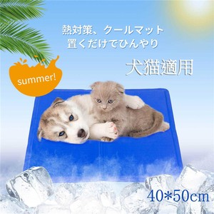 Mat Pet Product Cooling Coolness Sheet Mat Pad