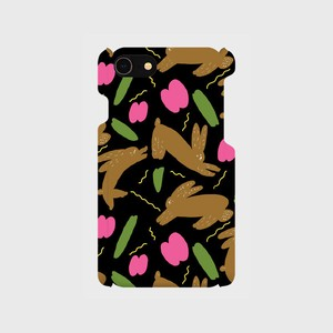 Smartphone Case Breaking Dawn Plum Hunting Model