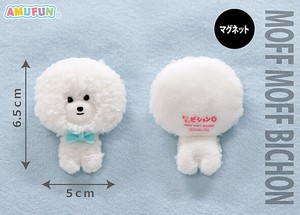 Soft Toy Magnet Whole Body