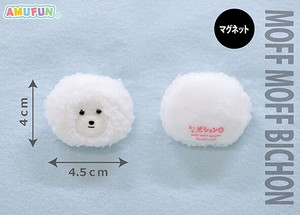 Soft Toy Magnet