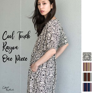 Cool Rayon Print Short Sleeve One-piece Dress