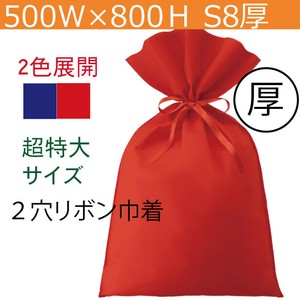 soft Bag Basic Ribbon Pouch Ribbon Set Basic Bag 2 Colors