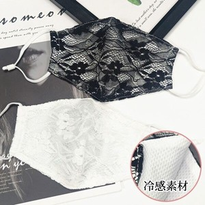 Lace Mask Material Mask For adults Washable Round Return Double Material Pollen