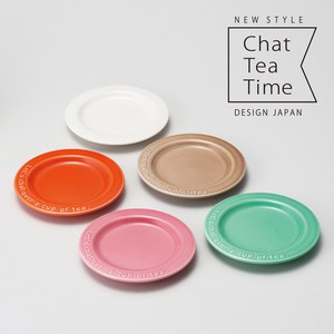 Chat Tea Time Plate 5 Pcs Set