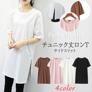 Tunic Long T-shirts Shirt Tunic Pullover S/S 4 Colors