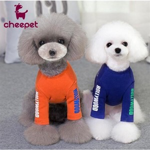 中/小型犬用長袖カットソー 小中型犬用洋服 ペットウェア ペット服 ペット用品