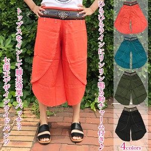 Rayon wide pants Gaucho Pants Wrap Design Ladies Pants