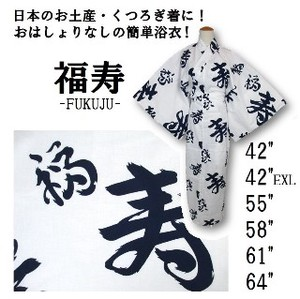 Fortune Character Yukata White Ground Character