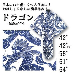 Dragon Force Full Mark Yukata Souvenir Yukata