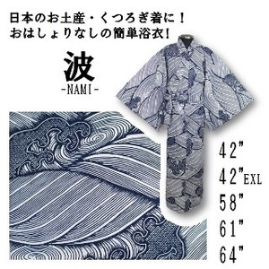 Design Yukata White Ground