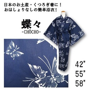 Butterfly Brilliant Yukata Dark Blue