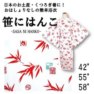 Penchant Yukata White Ground Souvenir For Yukata