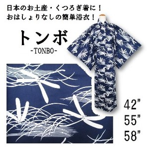 Taste Dragonfly Yukata Dark Blue