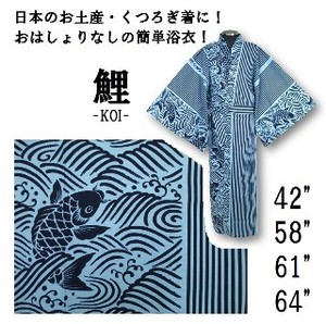 Fortune Yukata Light Blue