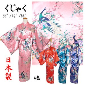 Peacock Button Ladies Polyester Kimono