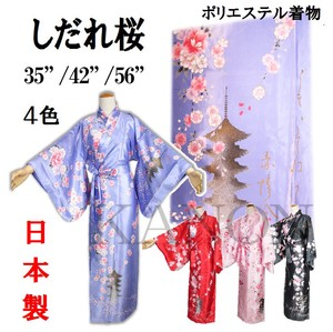 Ladies Polyester Kimono Souvenir For Costume
