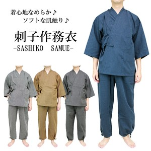 Samue Japanese Clothes 4 Colors