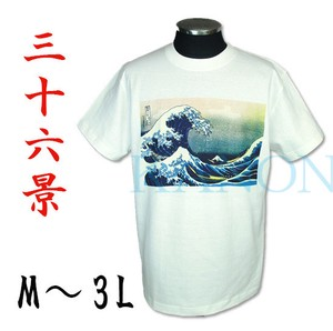 Art & Design Book Thirty Six Kanagawa T-shirt