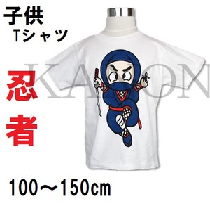 Ninja Kids T-shirt Sightseeing Souvenir Event Usually