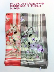 Scarf Silk Stripe Fabric Flower Made in Japan Square Scarf