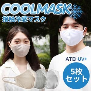 NEW! クールマスク 新バージョン 接触冷感 マスク 冷感 洗える 夏用 涼しい おしゃれ