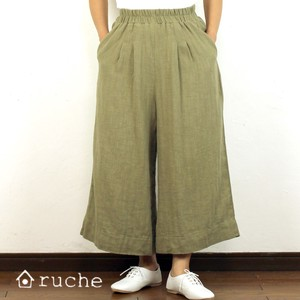 Natural Linen Gaucho Natural