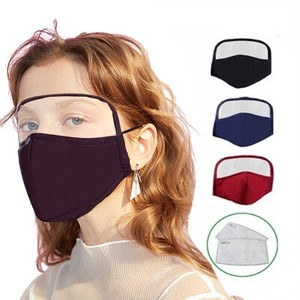 [ 2020NewItem ] Mask For adults Unity Mask Protection Mask