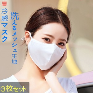 Mask 3 Pcs Set Mesh Adjustment Washable For adults Round Return Coolness