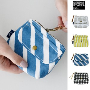 Antibacterial Mini Pouch