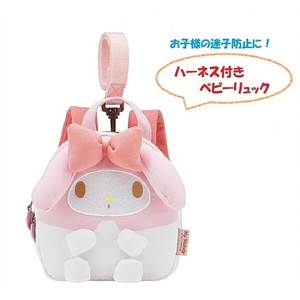 Baby Product Harness Attached Die Cut Backpack My Melody