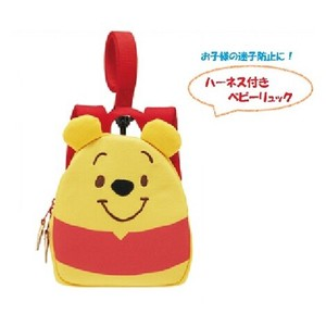 Baby Product Harness Attached Die Cut Backpack Winnie The Pooh