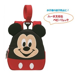 Baby Product Harness Attached Die Cut Backpack Mickey Mouse