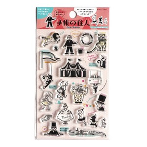 Clear Stamp Circus Decoration Animal Notebook Stamp