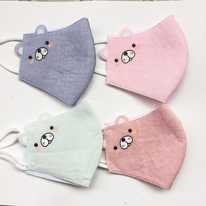 [ 2020NewItem ] Print Child Mask Cotton Mask Adjustment