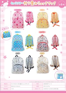 Character Objects and Ornaments Ornament Backpack